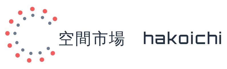 空間市場hakoichi